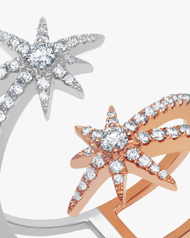 Graziela Gems White & Rose Gold Shooting Starburst Ring 1