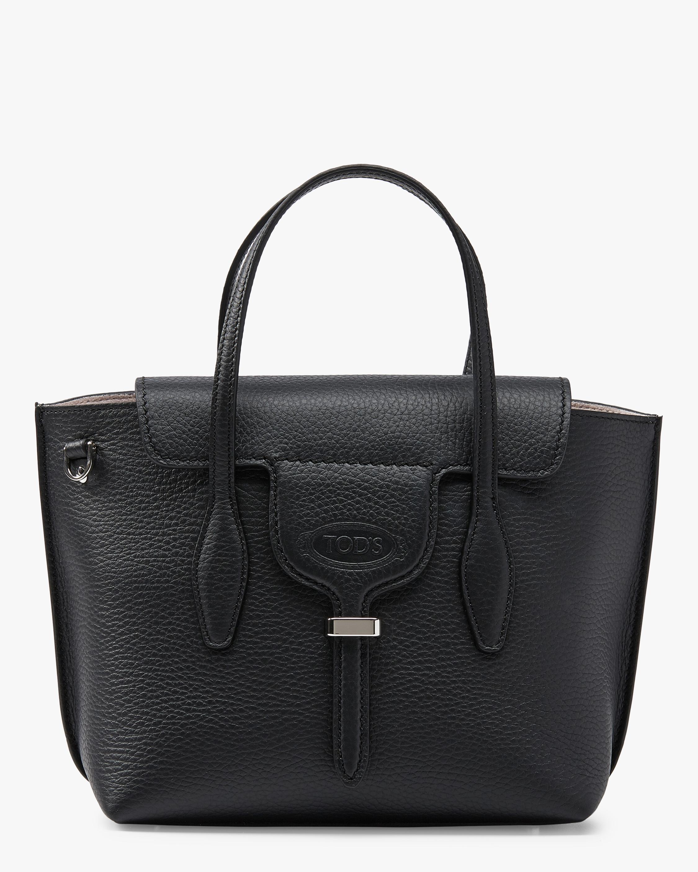 Joy Mini Bag