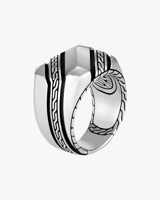 John Hardy Men's Classic Chain Signet Ring 0