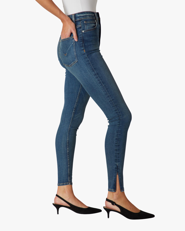 Hudson Centerfold Extreme High-Rise Super-Skinny Jeans 2