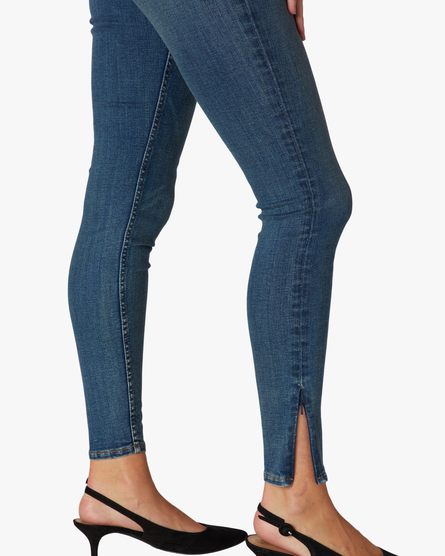 Hudson Centerfold Extreme High-Rise Super-Skinny Jeans 4