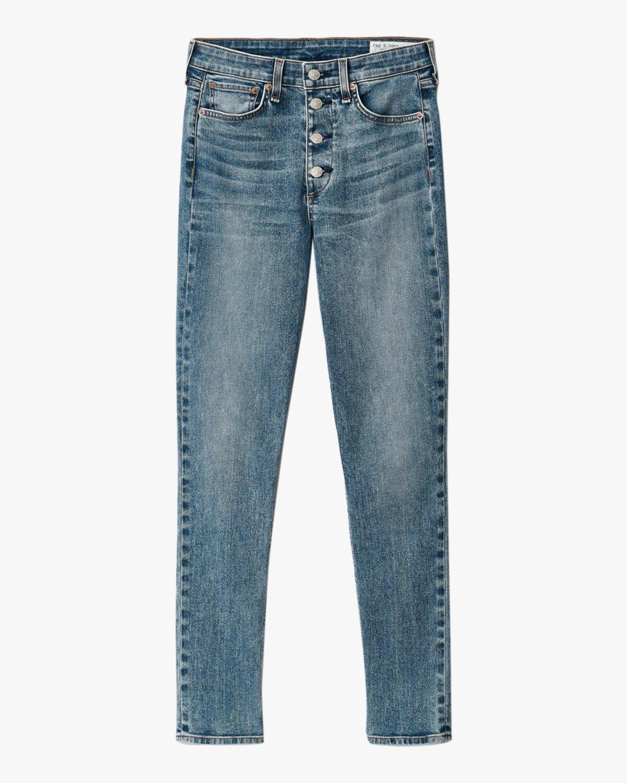 rag & bone Nina High-Rise Skinny Jeans 1
