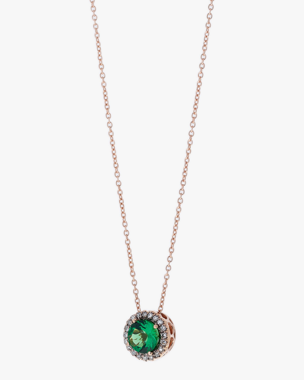 Selim Mouzannar Diamond & Tsavorite Pendant Necklace 0