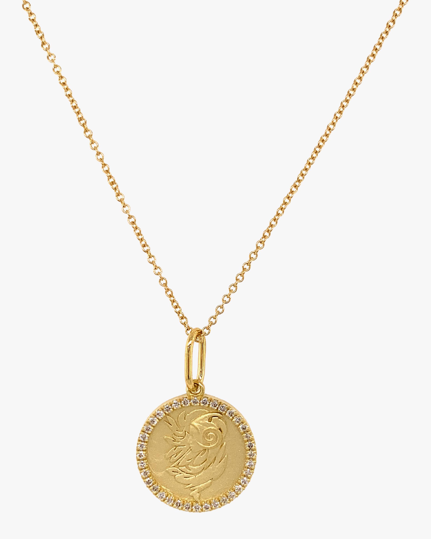 Colette Jewelry Virgo Pendant Necklace 1