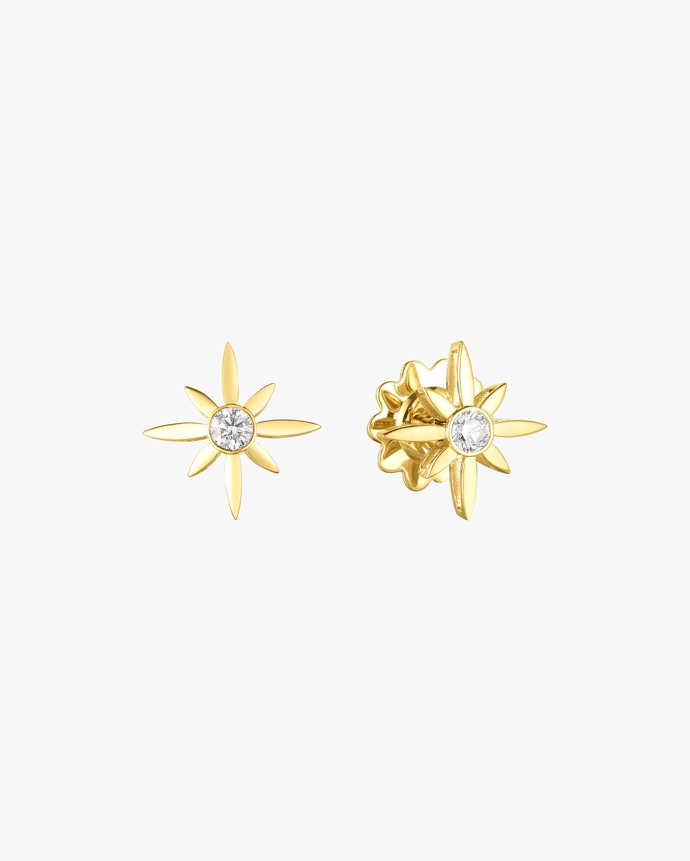 Roberto Coin Disney x Roberto Coin Cinderella Starburst Earrings 0