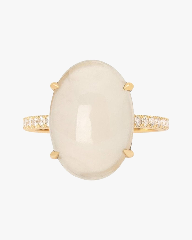 Yi Collection Jadeite & Diamond Globe Ring 0