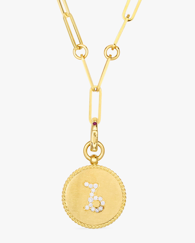 Roberto Coin Capricorn Diamond Pendant Necklace 0