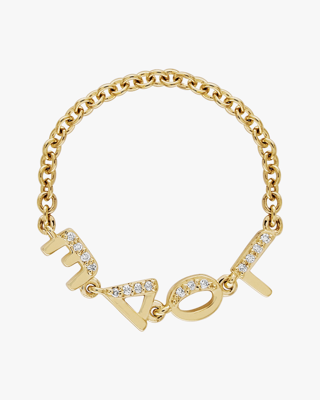 Eden Presley Love Chain Ring 0