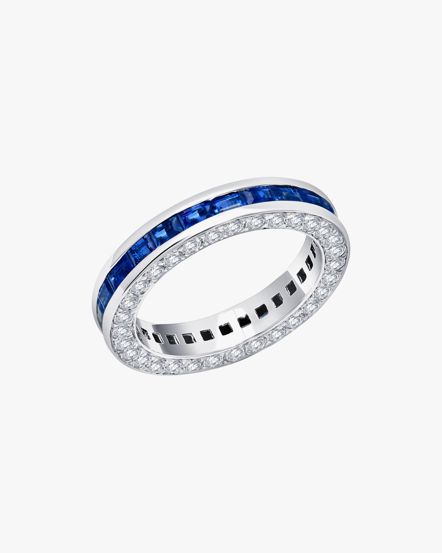 Graziela Gems Diamond & Sapphire Trimmed Band 1