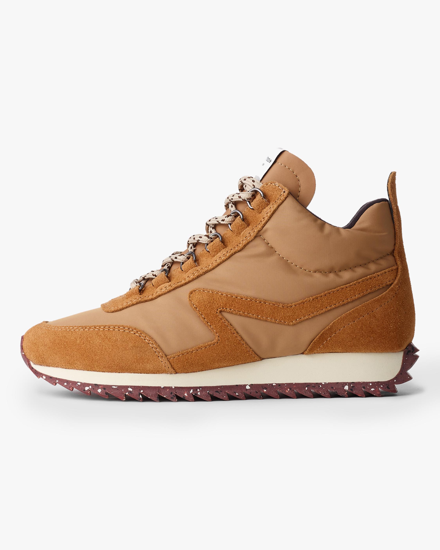 Retro Hiker Sneaker