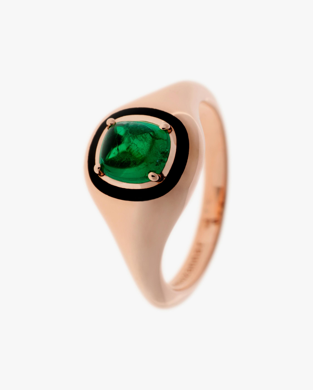 Selim Mouzannar Emerald Round Ring 0