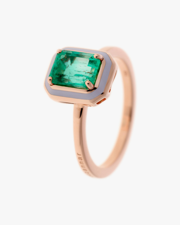 Selim Mouzannar Emerald Square Ring 0