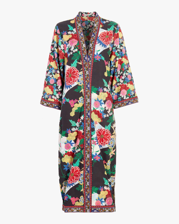 Lynn Side Slit Long Kimono